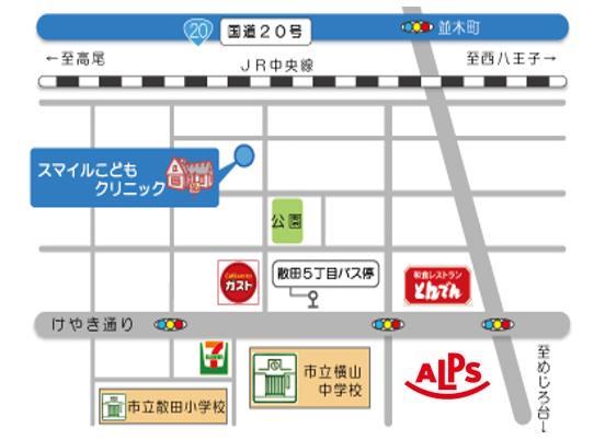 トリミング 地図